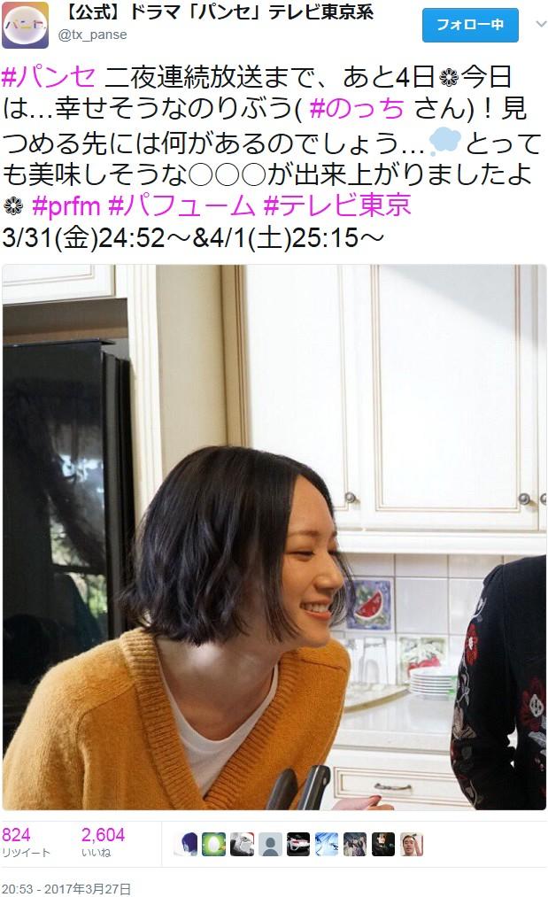 170409_60.jpg