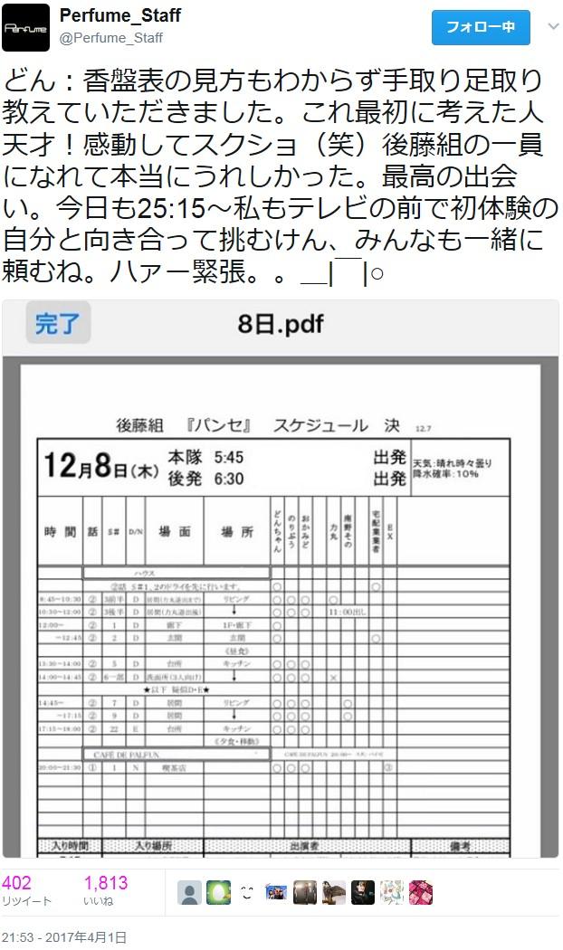 170409_74.jpg