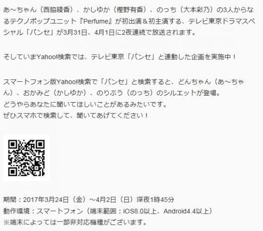 2017y03m24d_151420111_convert_20170324151530.jpg
