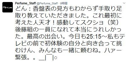 2017y04m02d_075949626.jpg
