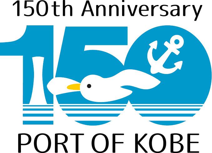 kobeport150ロゴ