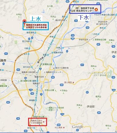 県北浄水場