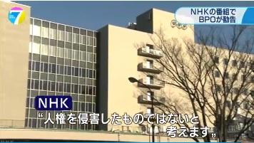 NHK123.jpg