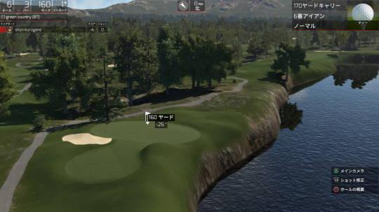 The Golf Clubをプレー 第8回 (10)
