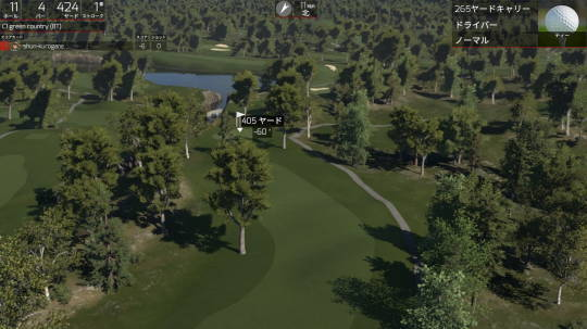 The Golf Clubをプレー 第8回 (12)