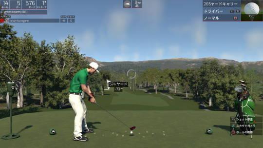 The Golf Clubをプレー 第8回 (13)