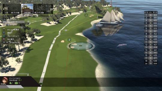The Golf Clubをプレー 第8回 (14)