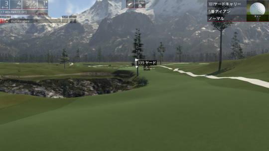 The Golf Clubをプレー 第8回 (1)