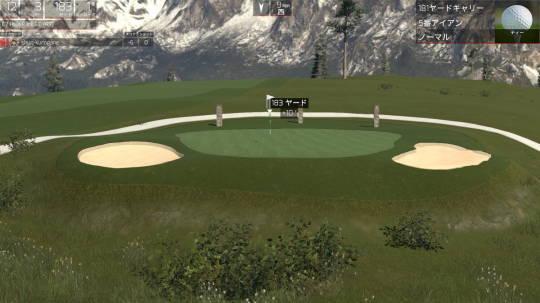 The Golf Clubをプレー 第8回 (3)