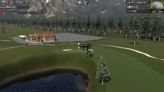 The Golf Clubをプレー 第8回 (5)