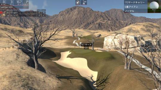 The Golf Clubをプレー 第8回 (7)