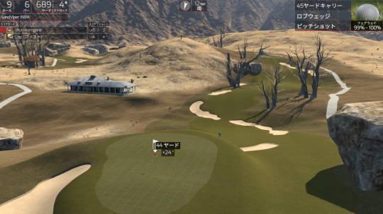 The Golf Clubをプレー 第8回 (8)