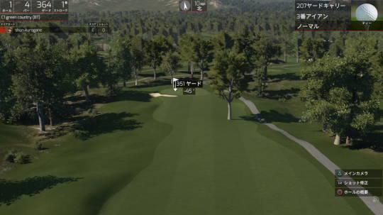 The Golf Clubをプレー 第8回 (9)