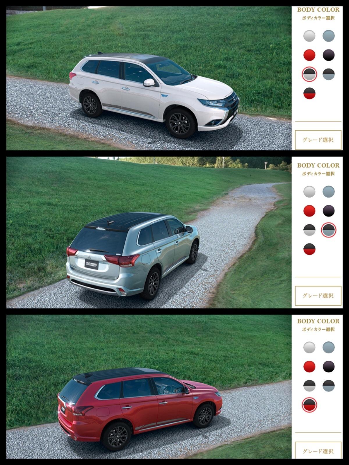 新型アウトランダーPHEV2017「S-Edition」360度ビューアー
