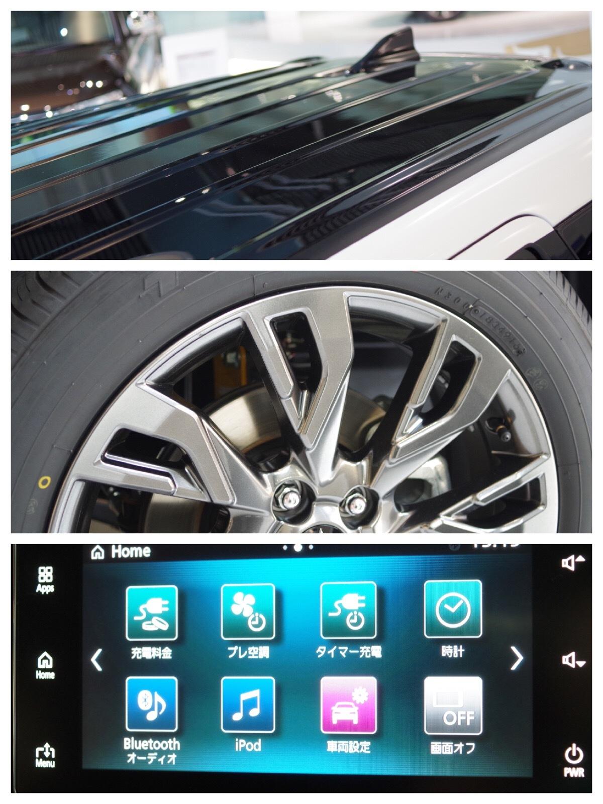 三菱アウトランダーPHEV2017 実車 S Edition