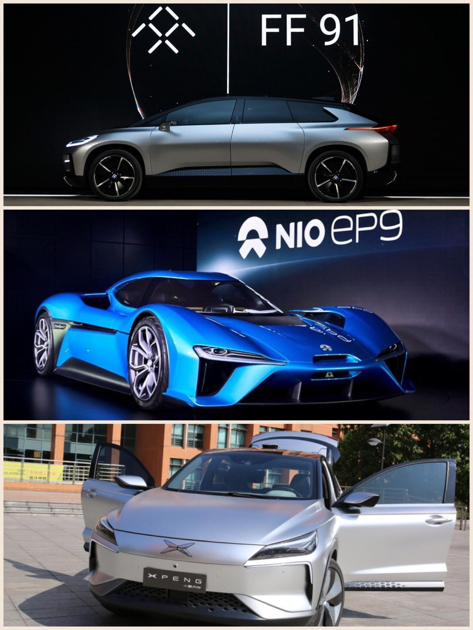 中国新興EVメーカー 楽視の「FF91」蔚來の「EP9」小鵬の「XPENG」