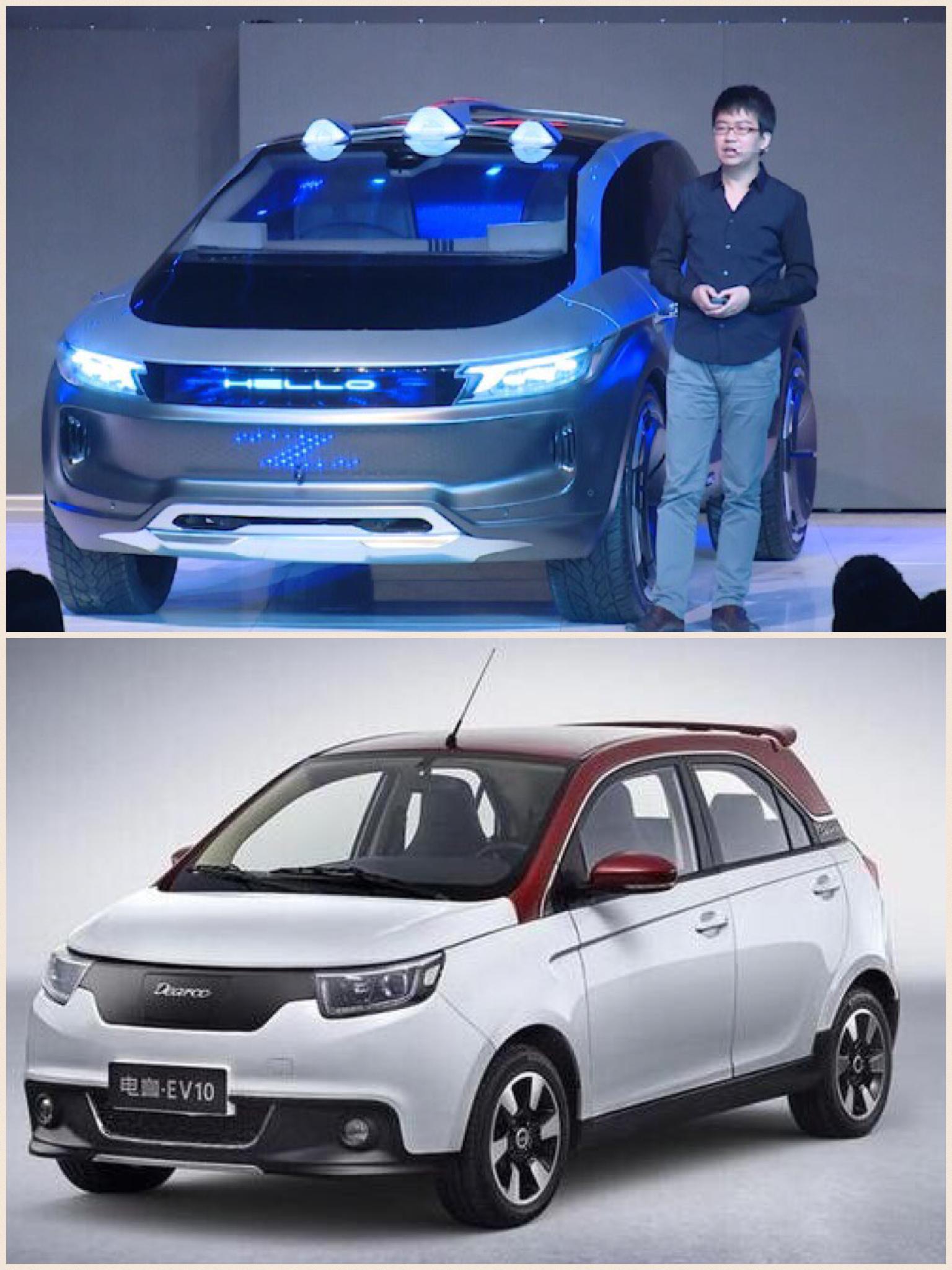 中国新興EVメーカー 奇点の「HELLO」電珈の「EV10」