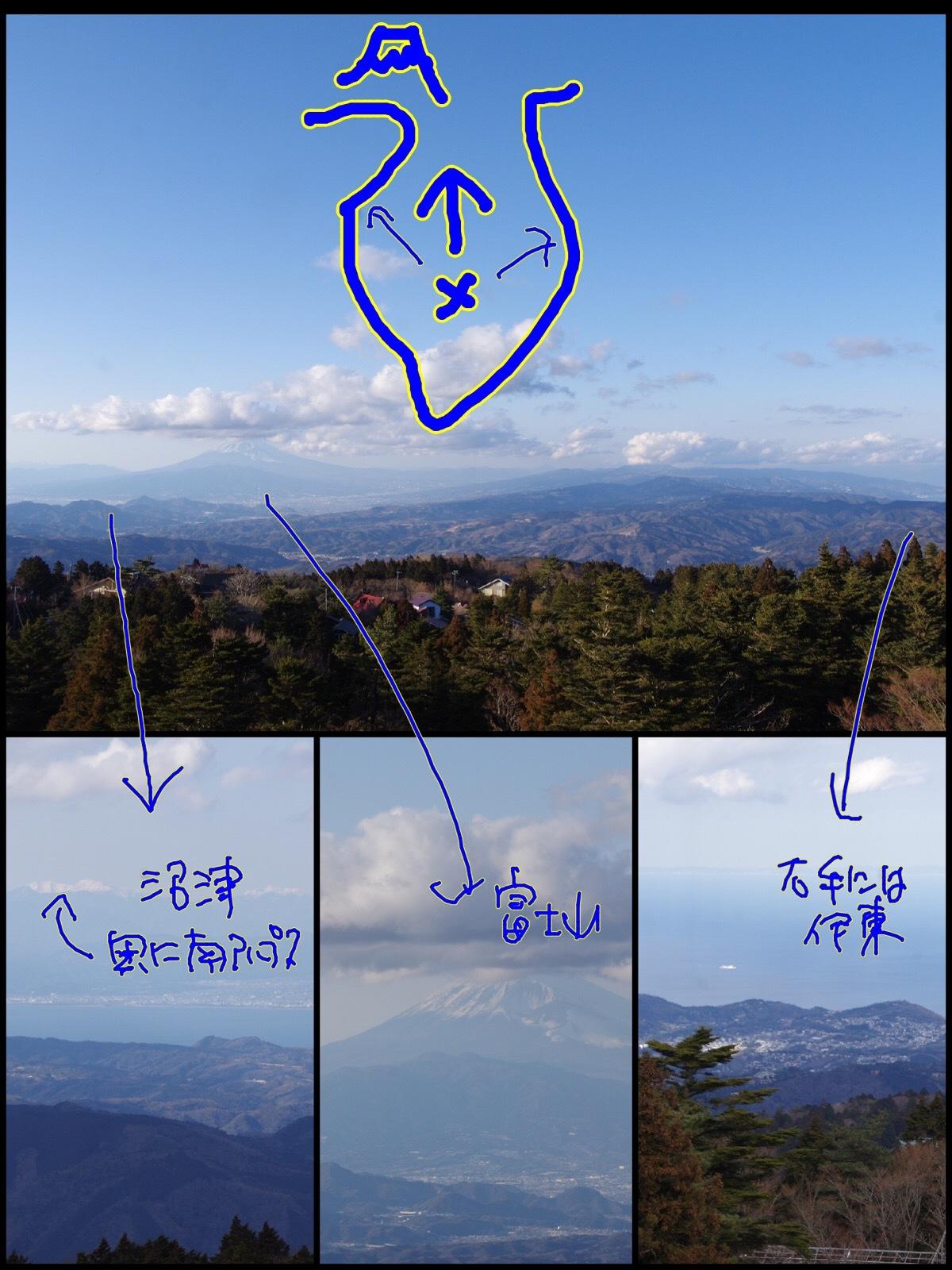 東急ハーヴェストクラブ天城 富士山ビュー