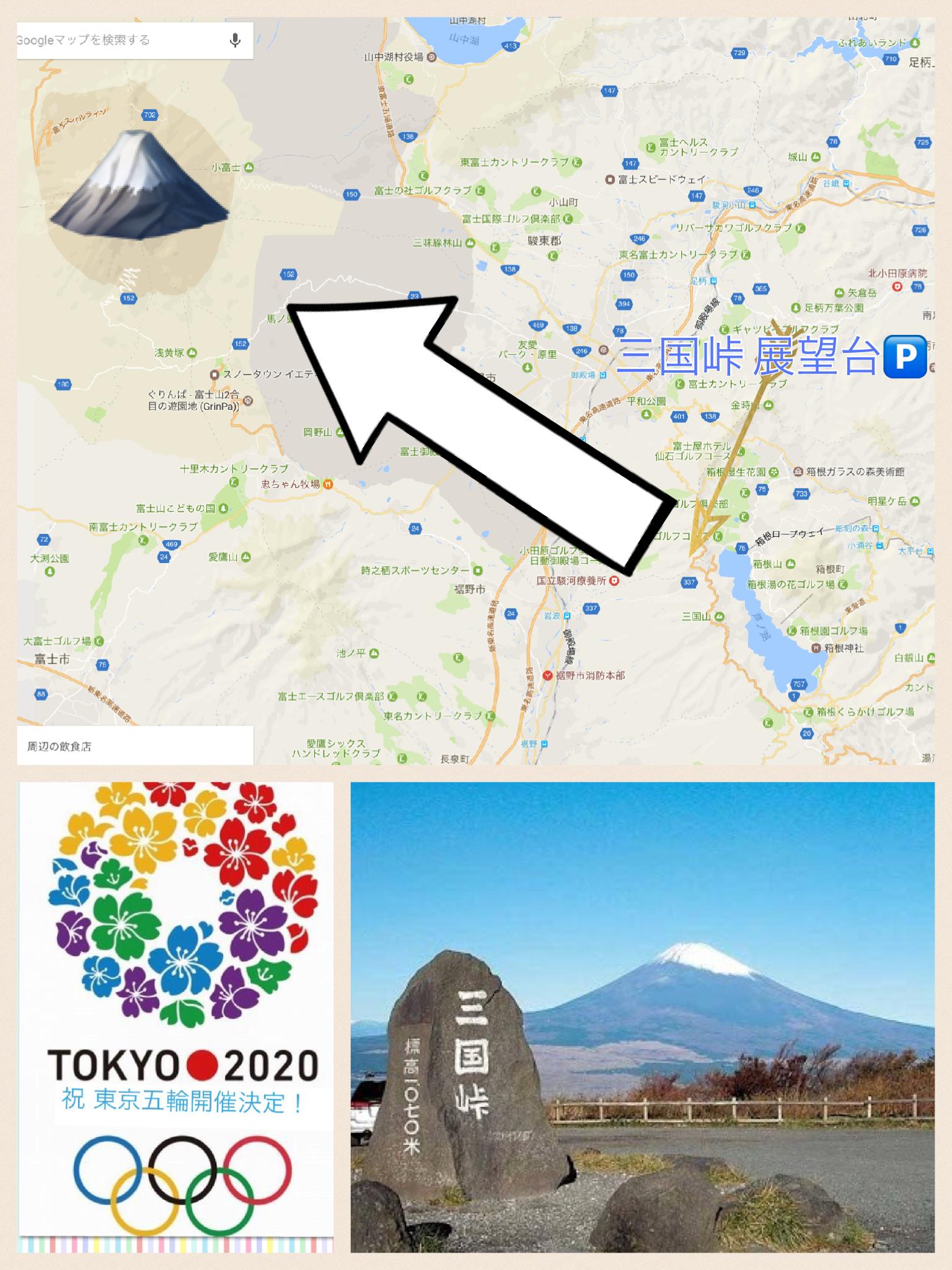 クルマの撮影ポイント 芦ノ湖スカイライン三国峠展望台🅿️