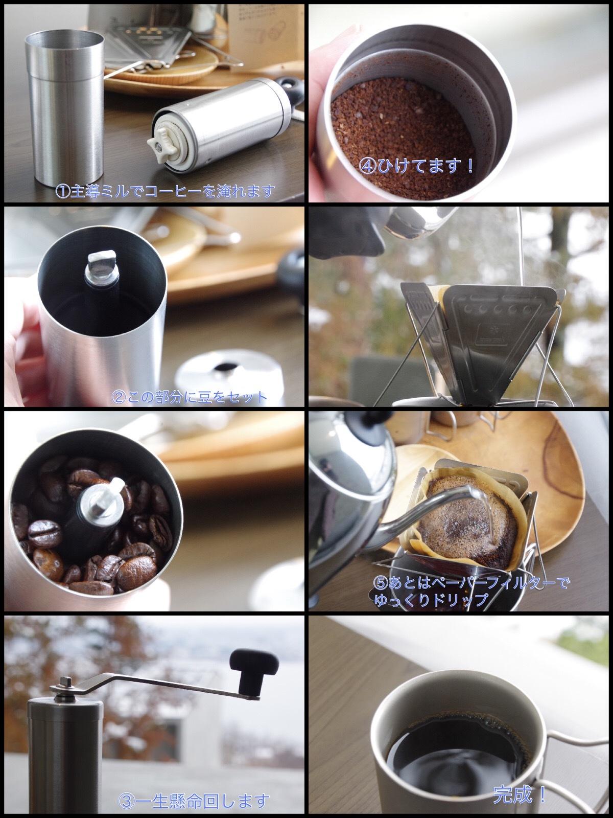 星のや富士 河口湖 コーヒー