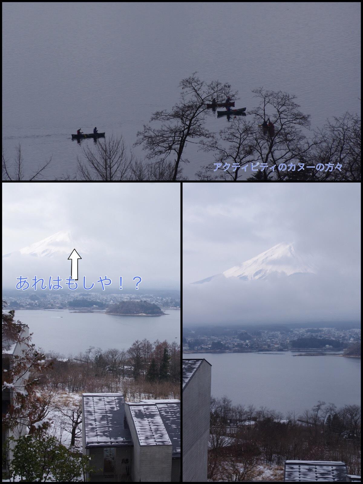 星のや富士 河口湖 富士山