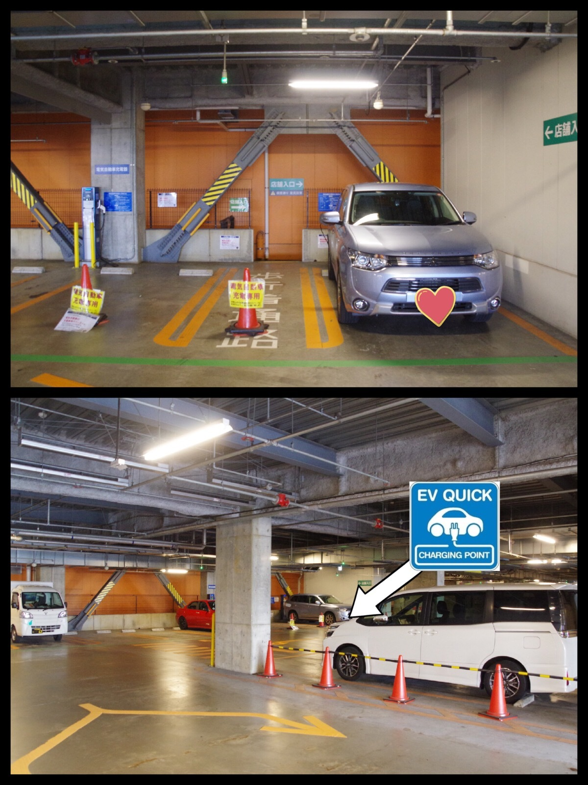 EV充電スポット ダイバーシティ東京駐車場