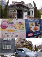 山中湖 タルトカフェ