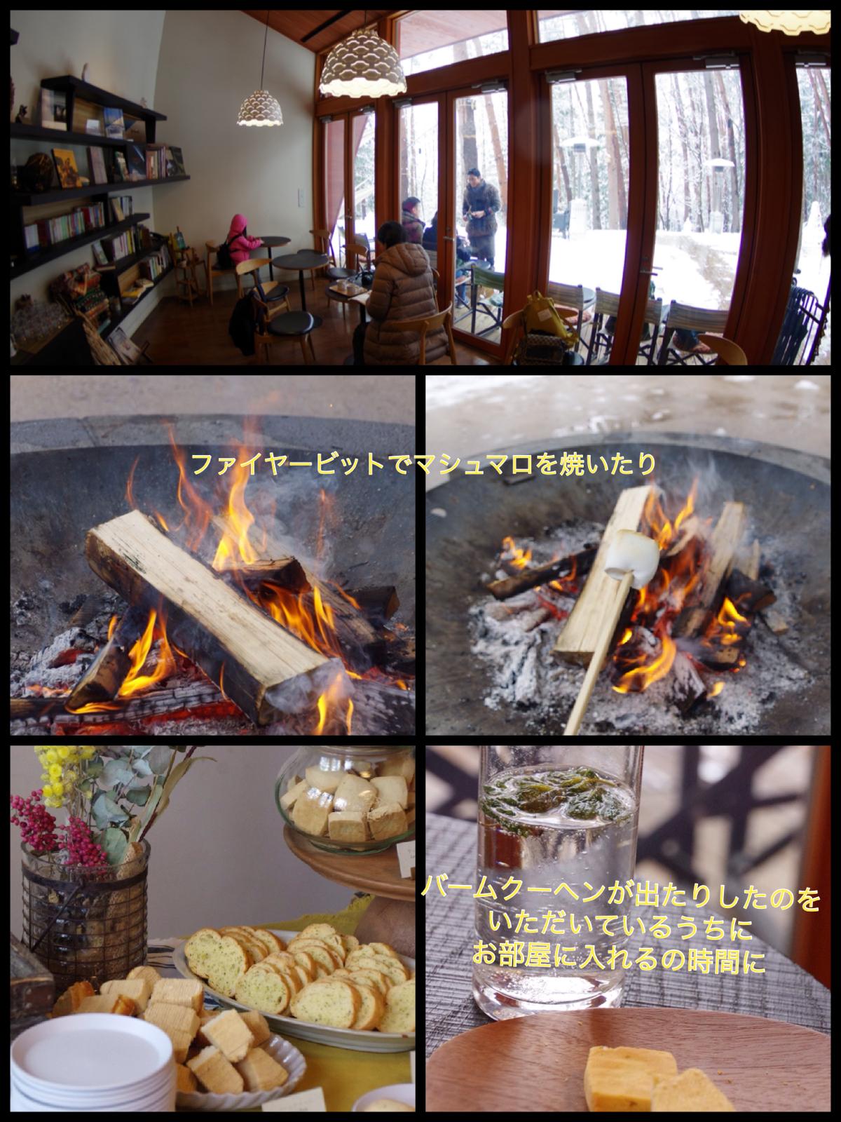 星のや富士 クラウドテラス ライブラリーカフェ