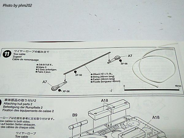 DSCN7852-2.jpg