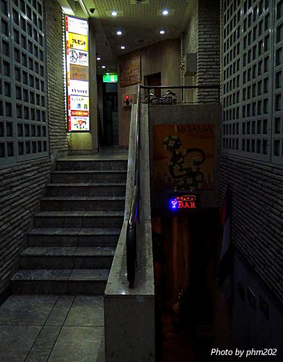 DSCN7992-2.jpg