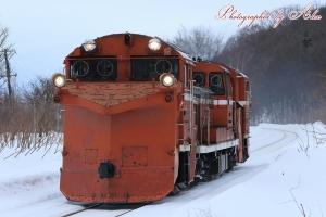 雪362レ(=DE15-2511)