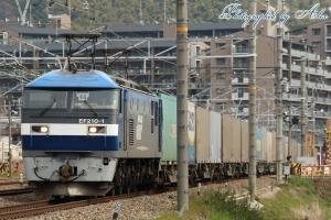 1055レ(=EF210-1牽引)