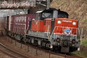 2080レ(=DD51-1802(JR貨物30周年HM付)牽引)
