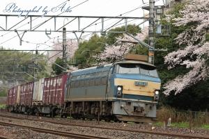 1083レ(=EF66-36牽引)