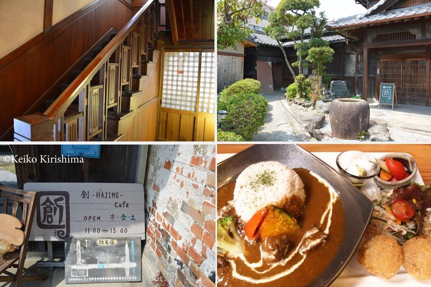 Hajime cafe