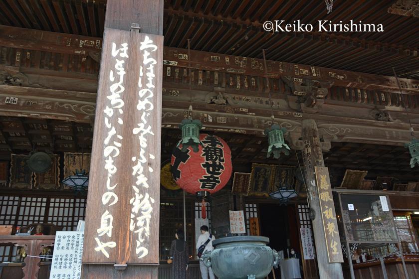 Kokawadera346.jpg