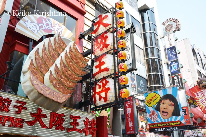 The-Osaka295.jpg