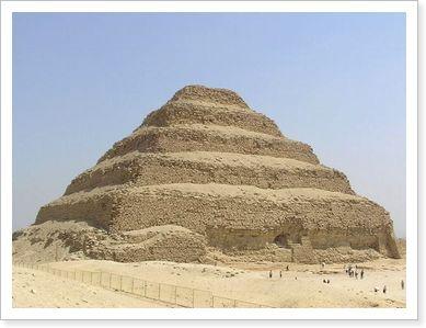 階段ピラミッド3