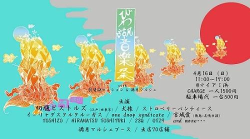 びわ湖音楽祭