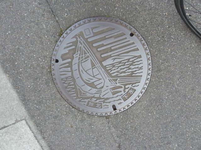 2_8熊本県芦北町アップ済は展示蓋 下水M