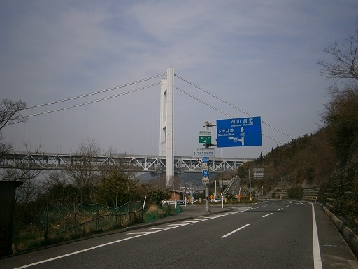 P3190005.jpg