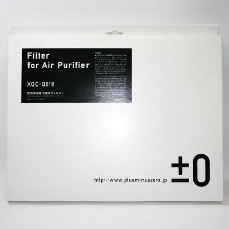 170321フィルター6