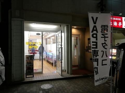 kanda_shop_004.jpg