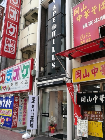 shinbashi_shop1004.jpg