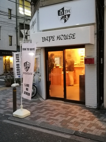 vapehouse_shinbashi001.jpg