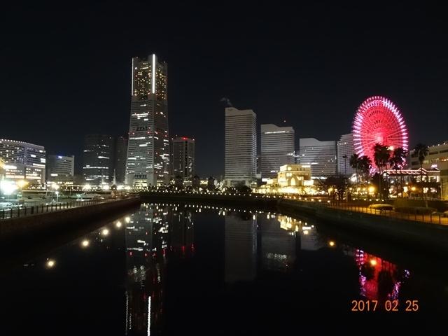 17yokohama 2