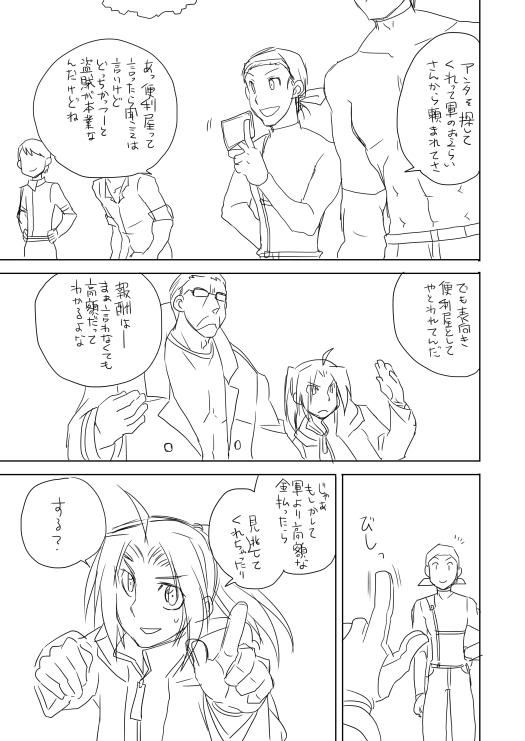 comic1704167.jpg