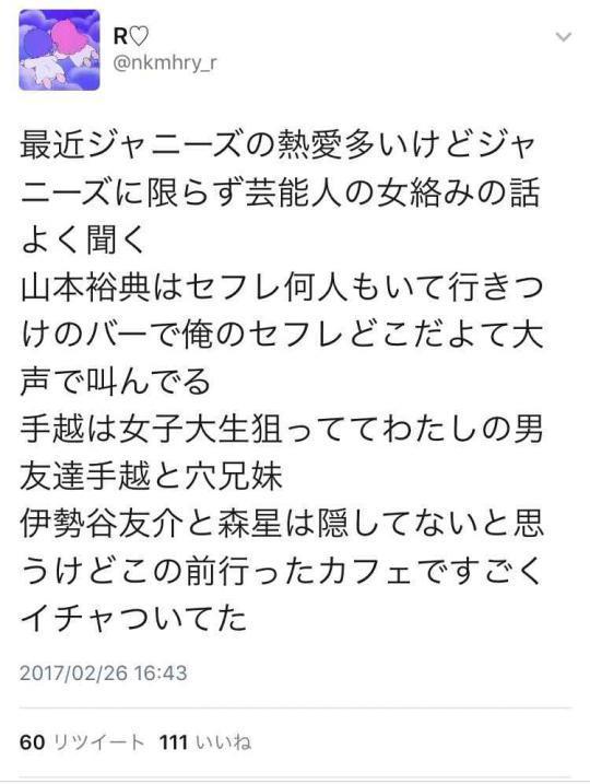 山本裕典37_convert_20170330053833