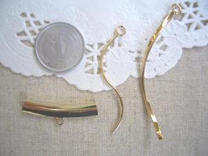 カン付きパイプ+螺旋2種