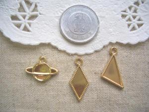 ミール皿:小さな土星、ひし形、三角形